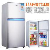 冰箱容生小冰箱小型家用冷藏冷凍宿舍138L節能靜音雙門電冰箱 全館免運220v igo