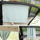 亞麻純色汽車遮陽簾內車窗防曬隔熱擋吸盤自動伸縮車用側窗遮光板『新佰數位屋』