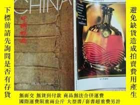 二手書博民逛書店中國旅遊罕見JUNE 1996 AUGUST 1996【實物拍圖