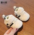 學步鞋 冬季棉鞋軟底學步6-8-10個月0一1歲男女寶寶鞋子加絨保暖不掉【快速出貨八折鉅惠】