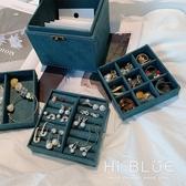 法式復古祖母綠磨砂質感多層首飾盒韓國珠寶飾品盒收納盒子 全館免運快速出貨