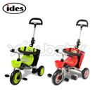 日本 IDes 3代折疊背包三輪車 -紅/綠