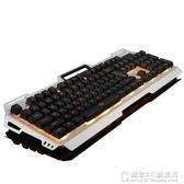 機械手感背光游戲有線鍵盤 台式電腦筆記本USB懸浮金屬發光 概念3C旗艦店