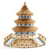 中國古建筑木板拼裝模型3d仿真髮uzzle立體拼圖手工制作成人玩具