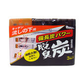 雞仔牌脫臭炭-廚房用55g*3入【愛買】