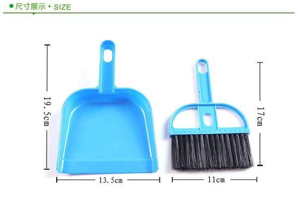 TwinS小掃把畚箕套裝組(電腦清理、沙發、寵物)【顏色隨機】