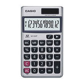 CASIO卡西歐 國家考試計算機 SX-320P