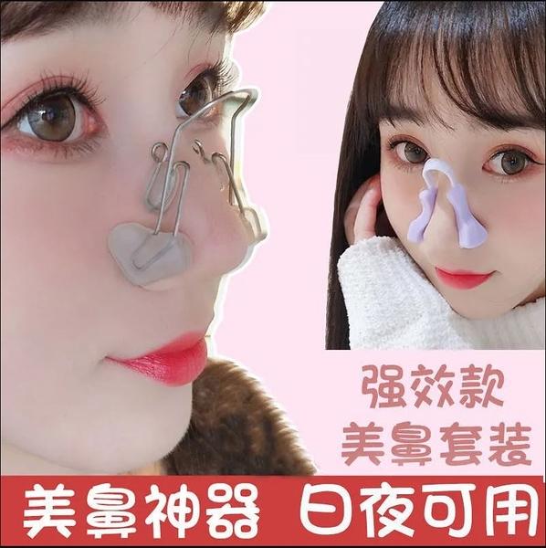 美鼻神器 挺鼻神器 隆鼻縮小 鼻翼翹鼻夾 鼻子矯正器 高鼻梁增高器