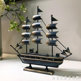 一帆風順帆船模型擺件創意客廳酒櫃裝飾品玄關擺設電視櫃家居飾品 中秋節全館免運
