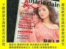 二手書博民逛書店罕見嘉人2006年5月號封面大S徐熙媛Y164178