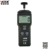 轉速計 勝利儀器 接觸式轉速錶 VC6235P測速錶 測速儀 轉數錶 接觸線速錶 交換禮物