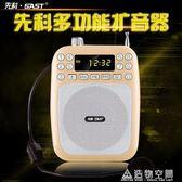 教學擴音器喊話器教師導游有線無線大功率喊話話筒 NMS造物空間