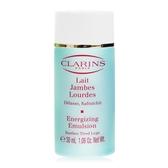 CLARINS 克蘭詩 美腿滋潤乳(30ml)【美麗購】
