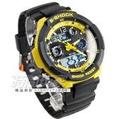 SKMEI時刻美 潮男時尚腕錶 男錶 雙顯示 防水手錶 電子錶 運動錶 夜光 黑 SK0931亮黃