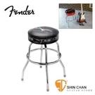 【缺貨】FENDER 吉他椅 30吋-完美高度彈奏吉他吧台椅/彈奏椅-原廠公司貨