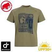【MAMMUT 長毛象 男 Mountain T-Shirt 短袖上衣《橄欖綠》】1017-09844/排汗衣/抗UV/運動衣
