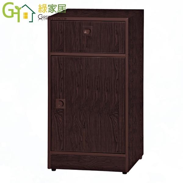 【綠家居】安倍 環保1.5尺南亞塑鋼單門單抽置物櫃/收納櫃