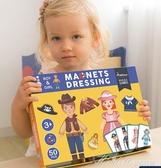 兒童節禮物磁性拼拼樂大塊拼圖兒童磁力拼板寶寶diy拼圖益智玩具 蜜拉貝爾