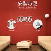【Shop Kimo】3D LED牆面立體數字掛鐘(插電大款)