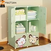 兒童衣櫃收納箱衣物簡易整理箱塑料盒布藝家用衣服儲物櫃子抽屜式 NMS滿天星
