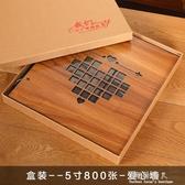 木質盒裝影集6寸過塑相冊本5寸7寸插頁式家庭相冊大容量裝1000張 完美