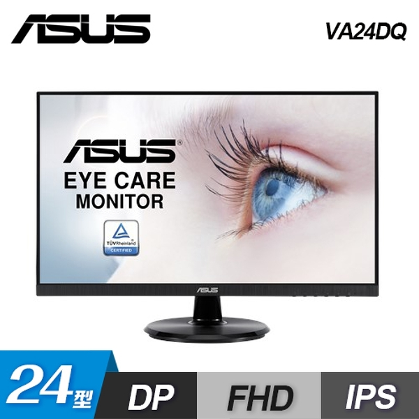 【ASUS 華碩】VA24DQ 24型 IPS 無邊框不閃屏護眼螢幕