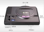 無線手柄世嘉游戲機HDMI智能 送游戲卡