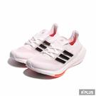 ADIDAS 女 慢跑鞋 ULTRABOOST 21 W 輕量 緩震-S23840
