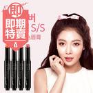 (即期商品)韓國 TONYMOLY 按壓式染色唇膏 2.2g