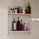書架墻上置物架創意掛墻壁架子鐵藝墻面一字擱板廚房客廳簡易層板【頁面價格是訂金價格】