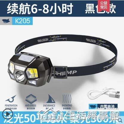 led感應頭燈強光充電超亮頭戴式超輕小號夜釣釣魚專用手電筒戶外 生活樂事館新品