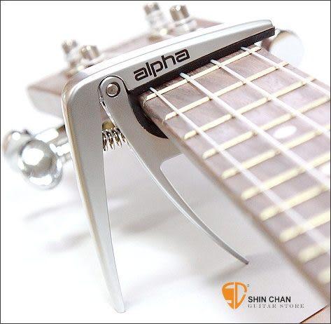 alpha AP-03烏克麗麗專用鋁合金移調夾【型號:AP03】