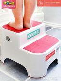 兒童腳踏凳 美獅寶兒童腳踏增高梯子凳洗手洗漱墊腳凳防滑板凳階梯凳寶寶凳子 polygirl