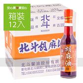 【北斗】中胡麻油220ml,12罐/箱,全素