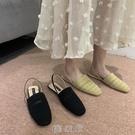 仙女風復古鉤花針織布晚晚方頭一字帶後空涼鞋包頭半拖奶奶鞋 現貨快出