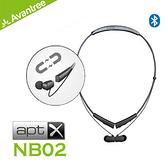Avantree NB02 磁吸後掛式運動藍牙耳機 可搭配Note7/iPhone 6 S / 6S Plus 適合業務/駕駛/跑步機使用