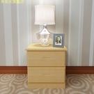 鬆木床頭柜床邊柜儲物柜實木床頭柜家具收納柜臥室家具小柜子 【現貨快出】YJT