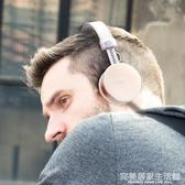 kanen/卡能 jk2入門級hifi發燒高音質無損音樂重低音監聽耳機頭戴式有線帶麥 完美居家生活館
