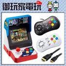 ★御玩家★現貨 [雙手把組+HDMI] SNK 40 週年紀念遊戲機 NEOGEO mini
