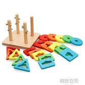 木制立體拼圖幼兒寶寶小孩女孩男孩益智兒童積木玩具1-4歲2-3周歲 韓語空間