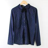 【MASTINA】領結點點修身襯衫-藍 冬末好康