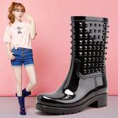 雨鞋 瑪索拉朵鉚釘女士時尚中筒馬丁雨靴女防滑水鞋套鞋 歌莉婭