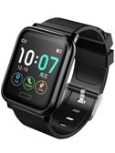 智慧手環B1智慧手環彩屏測多功能運動記計步手表睡眠監測心跳心律電子 玩趣3C