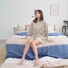 #U129#舒柔超細纖維6x6.2尺雙人加大床包+枕套三件組(不含被套)台灣製