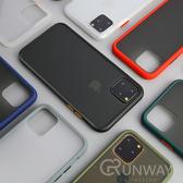 磨砂質感 霧面 背板 軟邊 繽紛 iPhone 11 11 pro 11 pro max 防摔殼 手機殼 保護殼