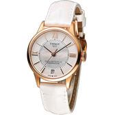 天梭 TISSOT 杜魯爾系列優雅80小時機械腕錶 T0992073611800