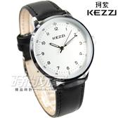 KEZZI珂紫 城市設計 數字皮帶 男款 男錶 中性錶 女錶 都適合 石英錶 數字錶 黑色 KE1388黑大