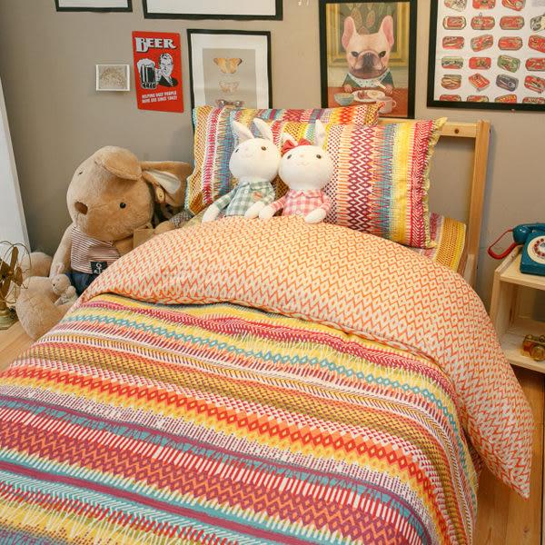 春日純棉 D1雙人床包三件組  多款花色  精梳純棉 台灣製造