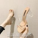 高跟涼鞋2021夏季新款水晶拖鞋百搭透明高跟涼鞋女 貨號802-7 【快速出貨】