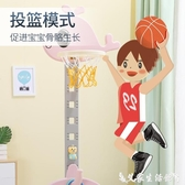 兒童籃球架寶寶可升降室內玩具球1-2-3-6周歲男孩家用投籃框架 艾家 LX